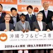 Yoshimoto Kogyo to open entertainment school in Naha next spring