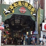 What to do with Okinawa's aging shopping arcade, Heiwadori