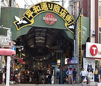 What to do with Okinawa's aging shopping arcade, Heiwadori