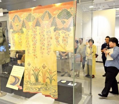 Special exhibit showcasing the revitalization of Okinawan theater, fashion, and photography on display at Prefectural Peace Memorial Museum