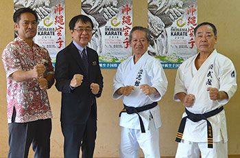 "A call to ""gather at the birthplace of Karate,"" as registration opens for the 1st Okinawa Karate International Tournament"