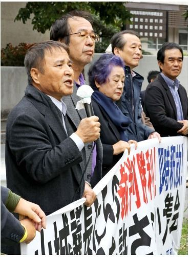Defense at Yamashiro's trial claims Japanese government should face discrimination charges