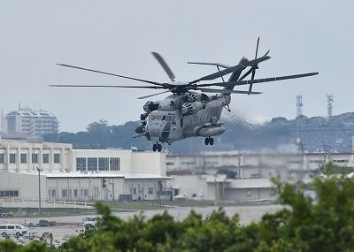 Same Super Stallion model involved in accident resumes operations in Futenma