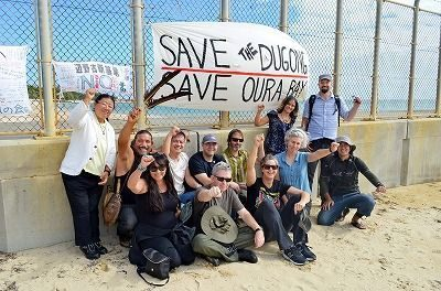 American conservationists in dugong lawsuit visit Henoko, show solidarity with local citizens