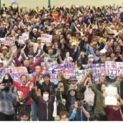 Nago protest gathering of 3000 demands Osprey removal from Okinawa