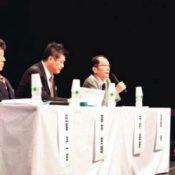 International Human Rights Law Association holds Japan-Okinawa debate regarding UN review