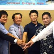 Fresh Fish to be exported to China