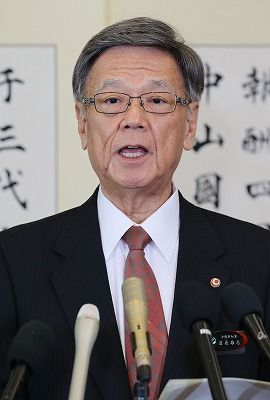 "Governor Onaga states that a ""pillar of the Okinawan Government"" will be stopping new base construction, resolves to ""do everything we can,"" while admitting reducing the base burden, ""still far away"""