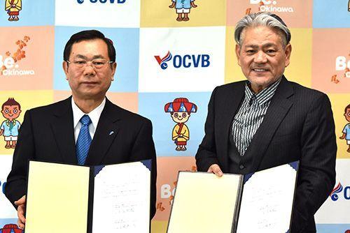 OMSB and OCVB join together to start dive shop excellence certification system in April