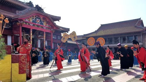 Solemn New Year's celebration held at the Shuri Castle