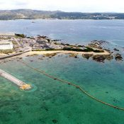 Nago City Board of Education to conduct archeological survey in February on Henoko Peninsula, possible affecting base construction