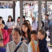 Tourism to Okinawa last year reached 93.9 million people, exceeding that to Hawaii