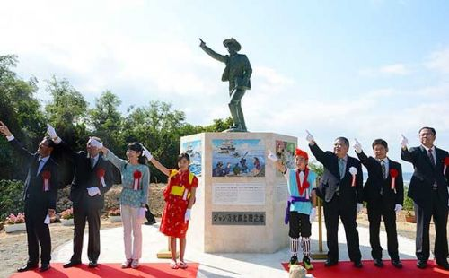 Memorial statue commemorating the landing of John Manjiro unveiled at Odo Beach in Itoman