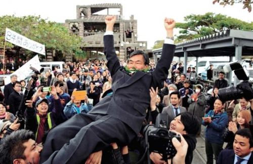 Nago residents celebrate Susumu Inamine for his completed terms as mayor