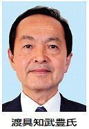 Newcomer Taketoyo Toguchi defeats incumbent Susumu Inamine by 3,458 votes in Nago City mayoral Election