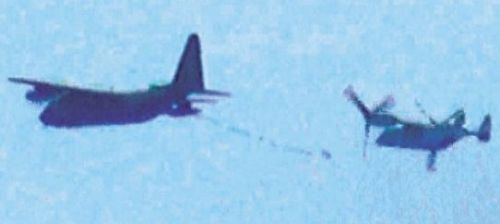 Osprey aerial refueling confirmed near the hamlet of Ada