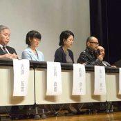 Public symposium held to discuss Ryukyuan remains kept by Kyoto University