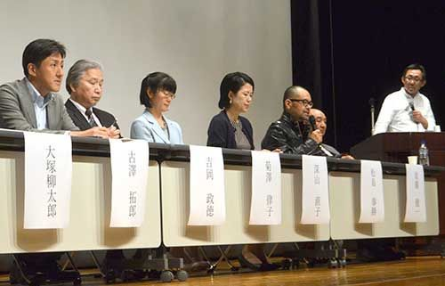Public symposium held to discuss Ryukyuan remains kept by Kyoto University
