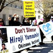 Protesters demand a reversal of peace-leader Hiroji Yamashiro's sentence at demonstration in front of the Japanese Embassy in Washington D.D.