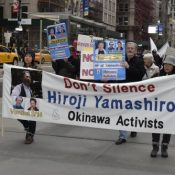 New York demonstrators protest Henoko base, call to acquit Yamashiro
