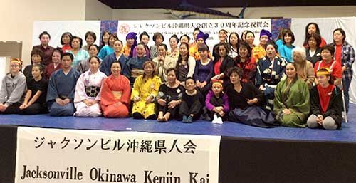 Jacksonville Okinawa Kenjin Kai celebrates 30th anniversary with various Ryukyu arts performances