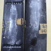 "Information wanted for a discovered pen case with name ""Masao Uema"""