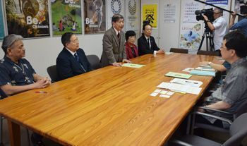 OCVB to host committee aimed at adding Ryukyu cuisine and awamori to UNESCO's list of intangible heritage list