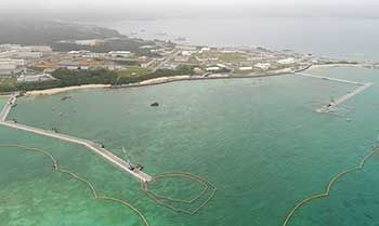 Okinawa Defense Bureau continues contracting security company after learning of 740 million yen over-charge
