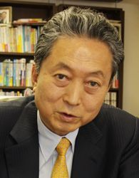 Former Prime Minister Hatoyama calls for breaking away from U.S. obedience