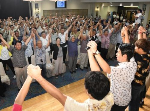 Assembly held in Naha to kick of petition demanding Henoko landfill be put to Okinawan resident vote