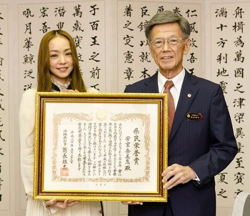 Namie Amuro wins Okinawa Prefectural People's Honor Award