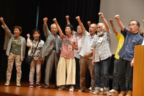 Representatives from soil source sites for land reclamation assert solidarity with Okinawa opposing Henoko construction