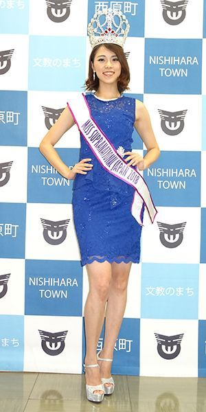 Yurika Nakamoto selected to represent Japan in Miss Supranational