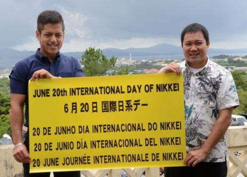 Association of Nikkei and Japanese Abroad establish International Day of Nikkei