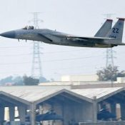 U.S. military tells prefectural government to lodge objection through Japanese government