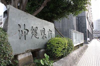 Prefectural referendum might be held after November gubernatorial election