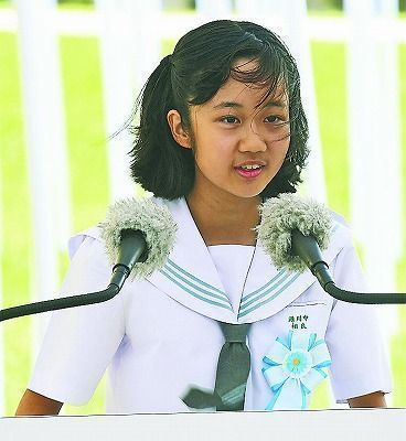"""Peace poem """"Live"""" by 14-year-old receives widespread attention"""