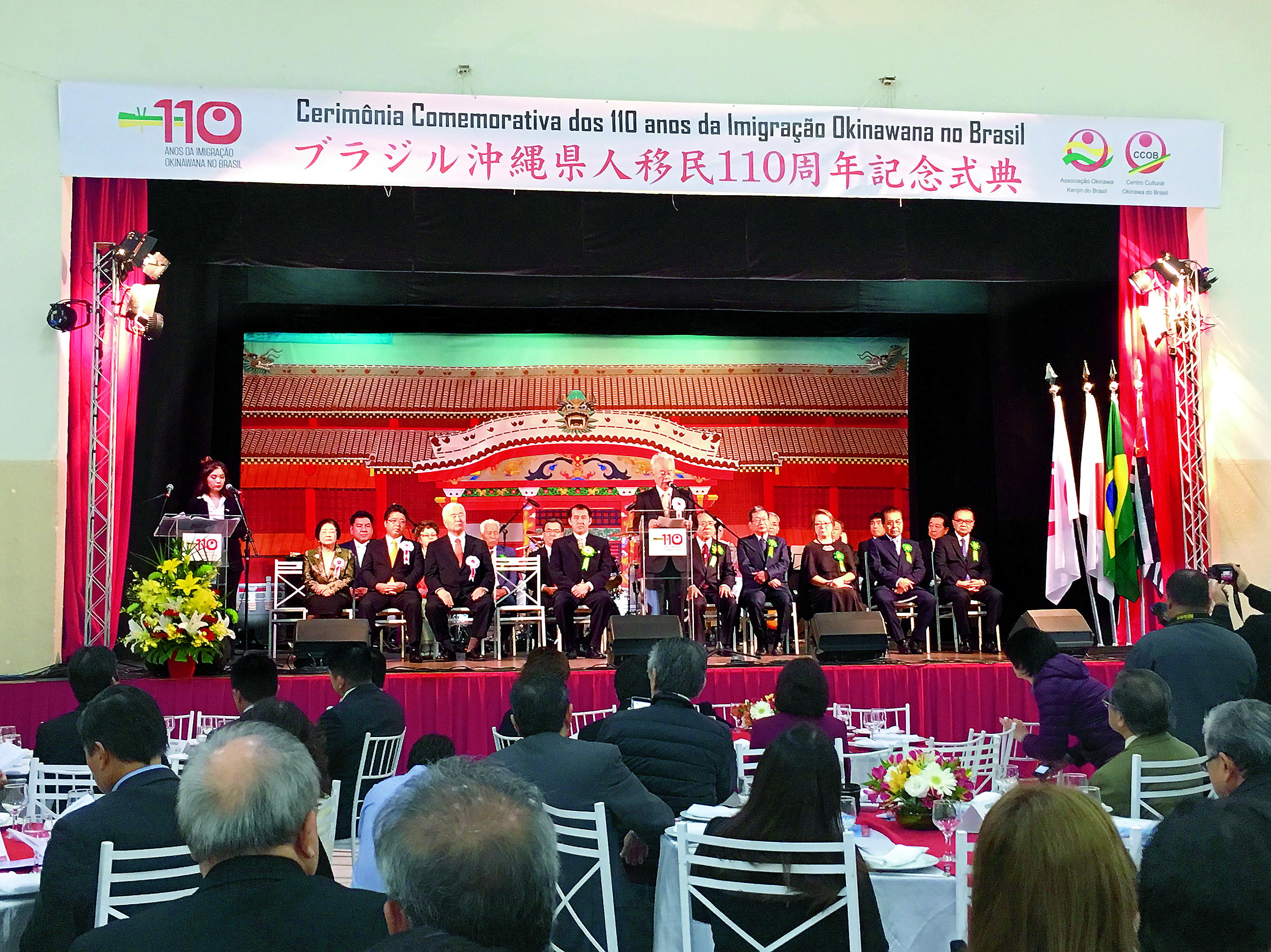 Celebrating 110 years of Okinawa to Brazil immigration