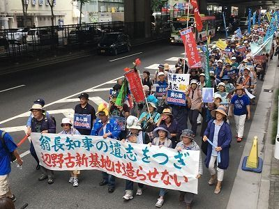 Rallies in Ikebukuro and more than 20 places throughout Japan held in solidarity with Okinawa