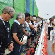 People gathered at Henoko to carry on Governor Onaga's intentions