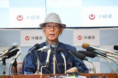 Governor Onaga will revoke land reclamation permit and block soil deposits with all his might