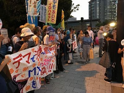 Rally at Kantei protests soil deposits, requests no stay be used against Onaga's revocation