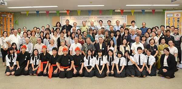 Celebrating 110th anniversary of Okinawan-Argentinian Immigration