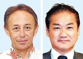 Sakima and Tamaki to go head to head in Okinawa gubernatorial election