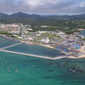 Okinawa Prefecture revokes land reclamation approval for Futenma replacement facility, will return to court with central government