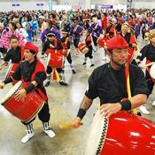 Hawaii and Okinawa join together to share food and culture at festival opening