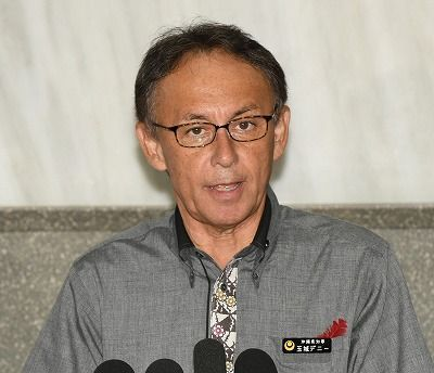 Japan requests injunction overturning Henoko permit revocation, trampling Okinawans' wishes