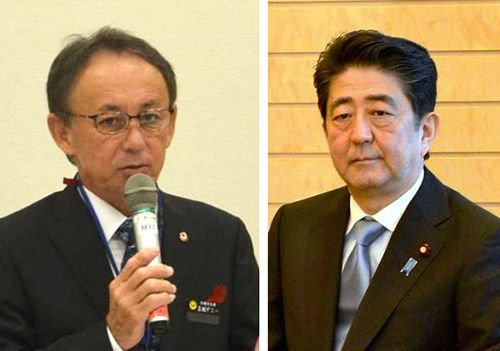 Governor Tamaki has first conference with Prime Minister Abe since assuming office