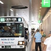 New Naha bus terminal kicks off service