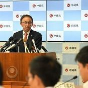 New governor Denny Tamaki will work to prevent construction of Henoko base